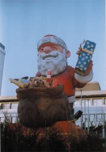 Duisburg Marketing 2003